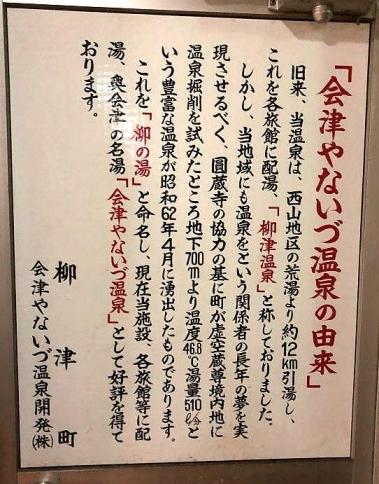 Tsukimigaoka02