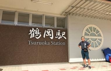 Tsuruoka202009