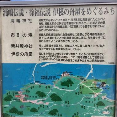 Urashima03