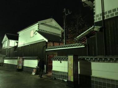 Yakage01