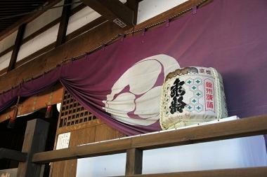Yamagajinjya03