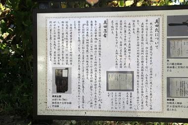 Yamagajinjya09