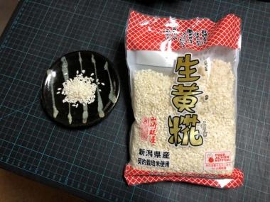 Yamazakikouji03